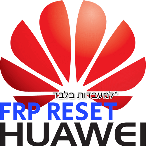 Huawei FRP Unlock