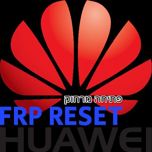 Remote unlock Huawei FRP